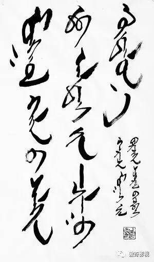 科左后旗蒙古语书法宣传片,值得收藏! 第7张 科左后旗蒙古语书法宣传片,值得收藏! 蒙古书法