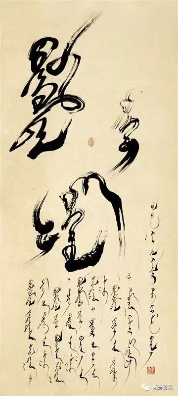 科左后旗蒙古语书法宣传片,值得收藏! 第8张 科左后旗蒙古语书法宣传片,值得收藏! 蒙古书法