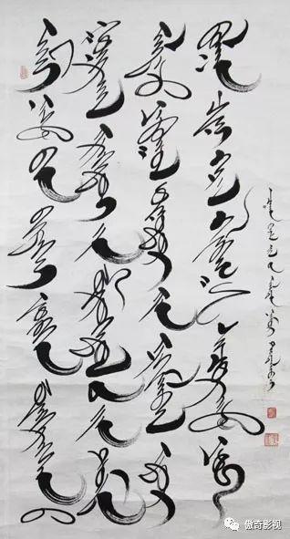 科左后旗蒙古语书法宣传片,值得收藏! 第11张 科左后旗蒙古语书法宣传片,值得收藏! 蒙古书法