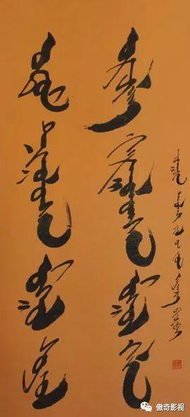科左后旗蒙古语书法宣传片,值得收藏! 第10张 科左后旗蒙古语书法宣传片,值得收藏! 蒙古书法