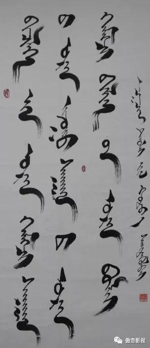 科左后旗蒙古语书法宣传片,值得收藏! 第14张 科左后旗蒙古语书法宣传片,值得收藏! 蒙古书法