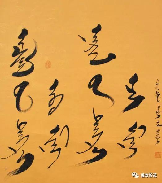 科左后旗蒙古语书法宣传片,值得收藏! 第16张 科左后旗蒙古语书法宣传片,值得收藏! 蒙古书法