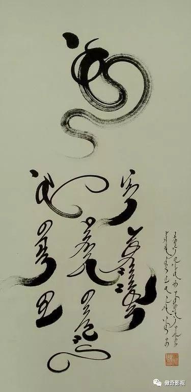 科左后旗蒙古语书法宣传片,值得收藏! 第17张 科左后旗蒙古语书法宣传片,值得收藏! 蒙古书法
