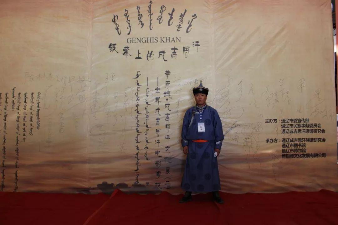 """一位80后蒙古族青年的""""听书梦"""" 第4张 一位80后蒙古族青年的""""听书梦"""" 蒙古文化"""