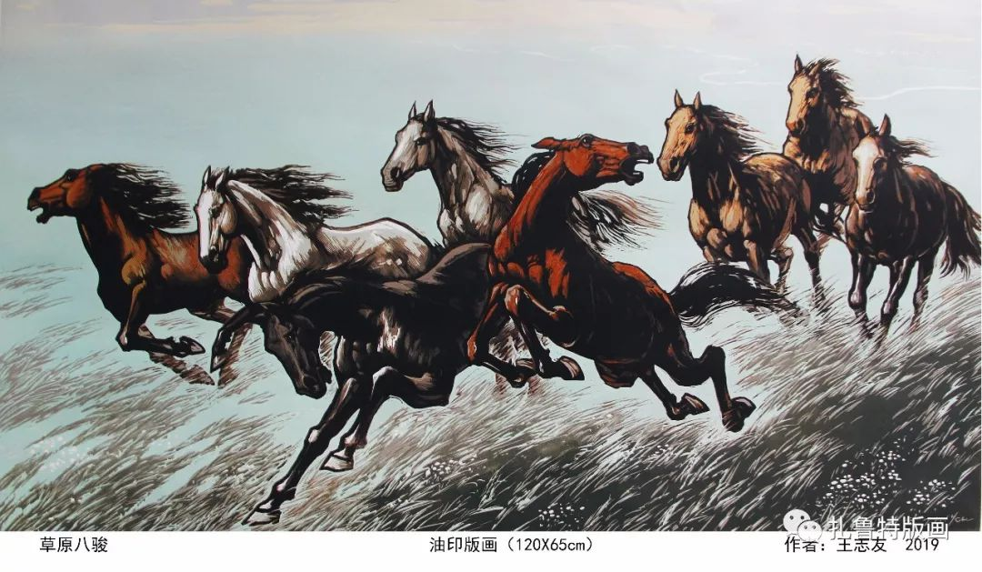 草原的气息——王志友版画(一) 第3张