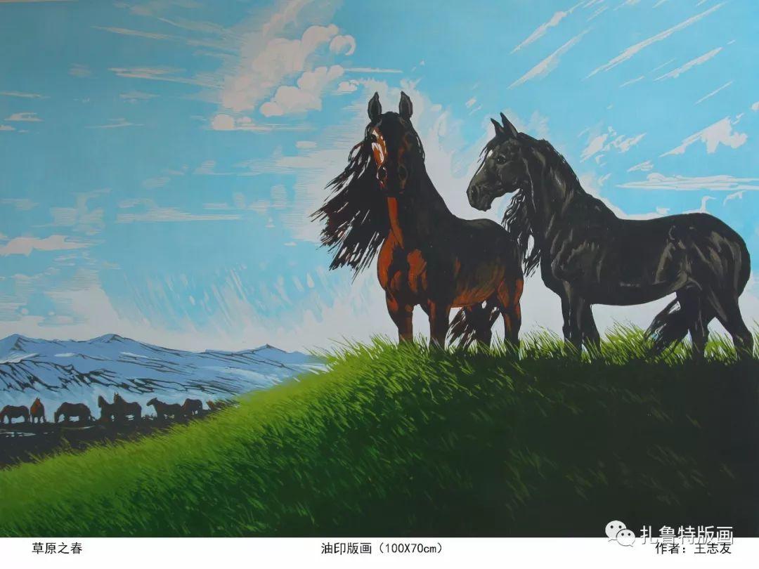 草原的气息——王志友版画(一) 第10张