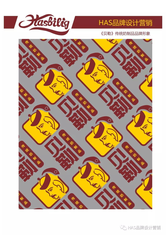 HAS品牌策划设计作品---《贝勒》传统奶食logo形象设计 第6张