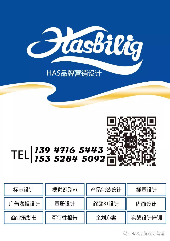 HAS品牌营销作品——索韵文化logo设计方案 第7张