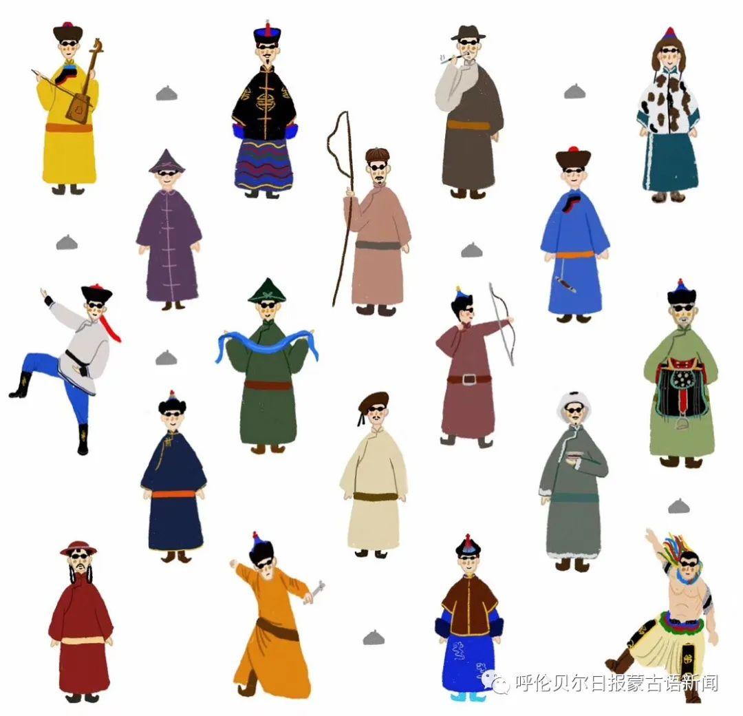 呼伦贝尔元素治愈系插图  我心融化了!(Mongol) 第10张