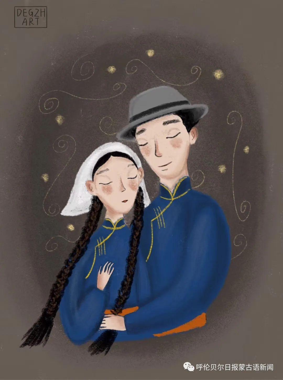 呼伦贝尔元素治愈系插图  我心融化了!(Mongol) 第12张