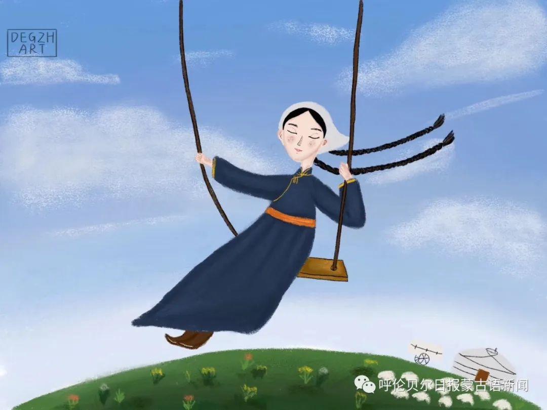 呼伦贝尔元素治愈系插图  我心融化了!(Mongol) 第14张