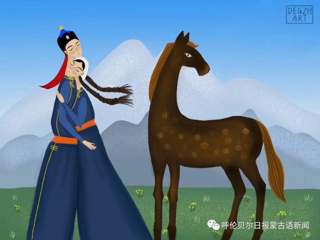 呼伦贝尔元素治愈系插图  我心融化了!(Mongol) 第19张