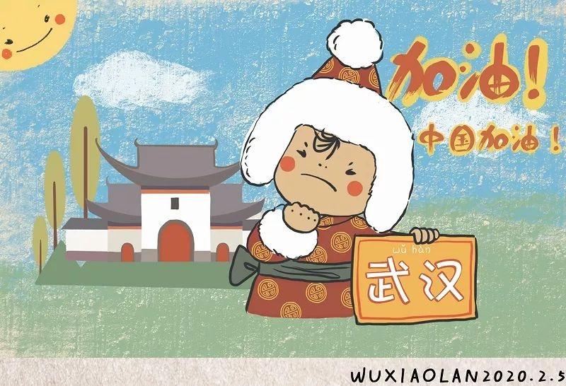 我的原创·漫画 | 蒙古族男娃哈布尔的春节假期 第1张