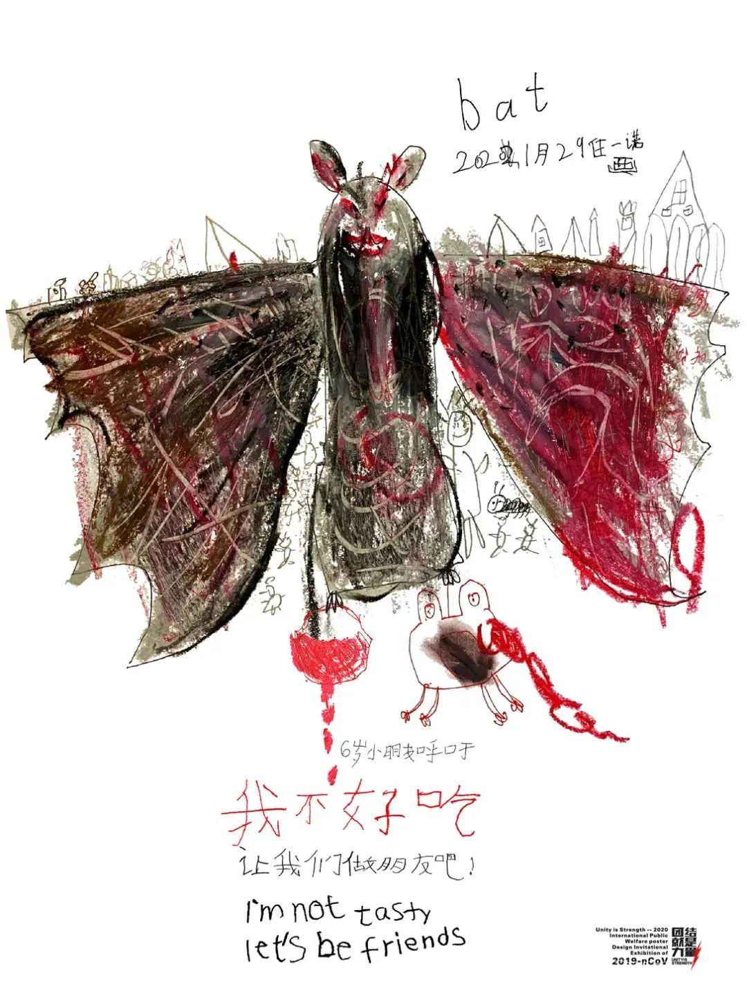 6岁蒙古族小设计师用插画拯救野生动物,为抗疫助力! 第6张