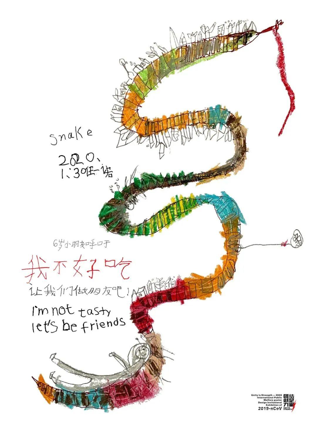 6岁蒙古族小设计师用插画拯救野生动物,为抗疫助力! 第7张