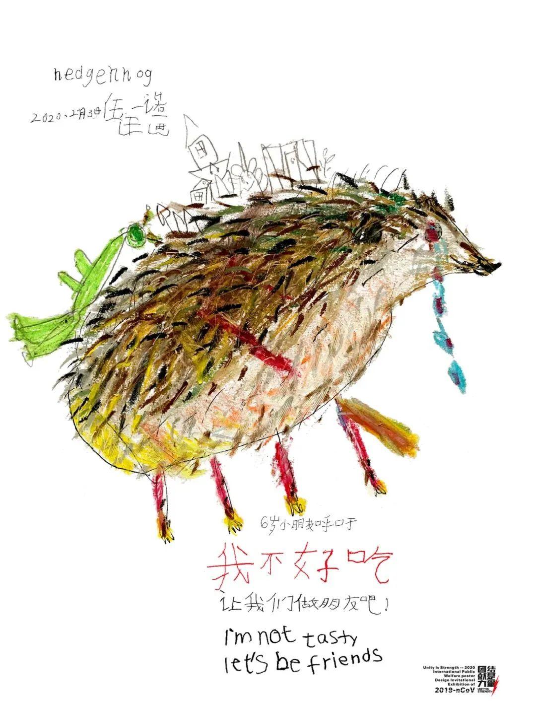 6岁蒙古族小设计师用插画拯救野生动物,为抗疫助力! 第11张