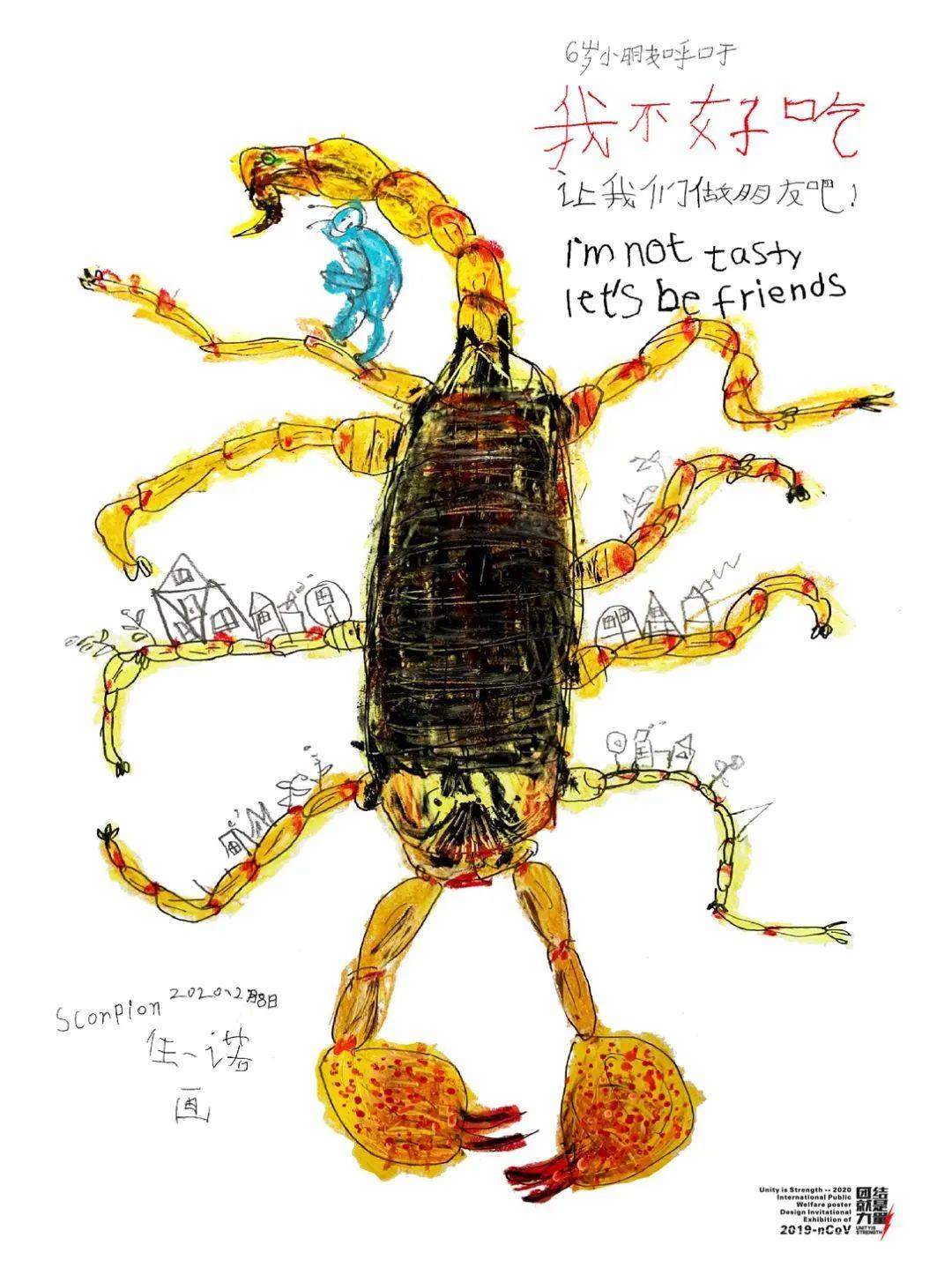 6岁蒙古族小设计师用插画拯救野生动物,为抗疫助力! 第17张