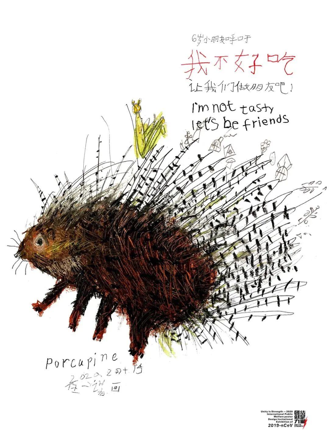 6岁蒙古族小设计师用插画拯救野生动物,为抗疫助力! 第21张