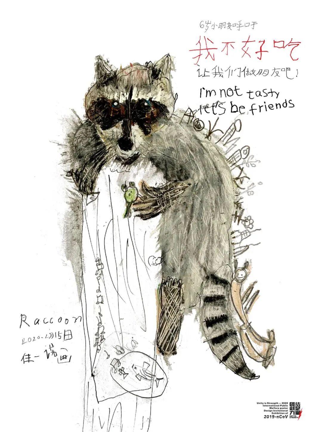 6岁蒙古族小设计师用插画拯救野生动物,为抗疫助力! 第20张