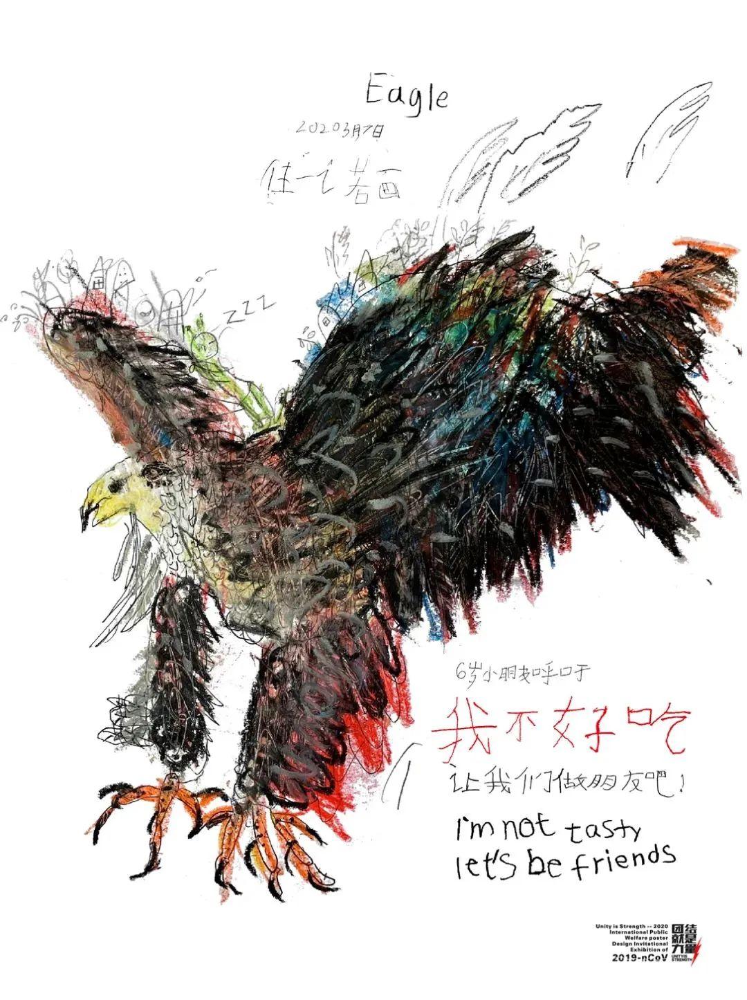 6岁蒙古族小设计师用插画拯救野生动物,为抗疫助力! 第30张