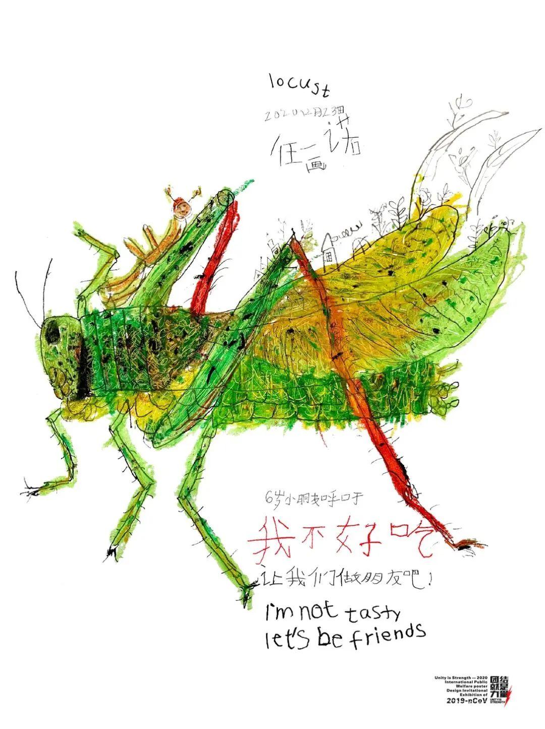 6岁蒙古族小设计师用插画拯救野生动物,为抗疫助力! 第38张