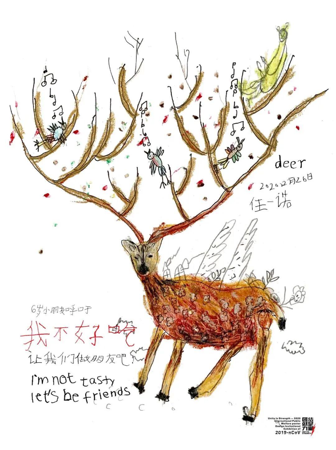 6岁蒙古族小设计师用插画拯救野生动物,为抗疫助力! 第41张