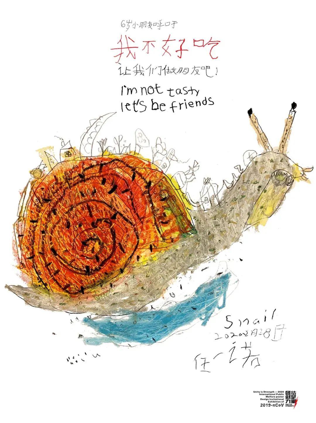 6岁蒙古族小设计师用插画拯救野生动物,为抗疫助力! 第43张