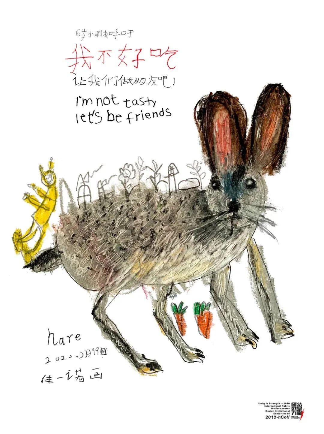 6岁蒙古族小设计师用插画拯救野生动物,为抗疫助力! 第46张
