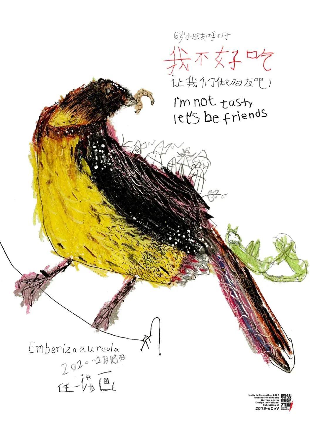 6岁蒙古族小设计师用插画拯救野生动物,为抗疫助力! 第45张