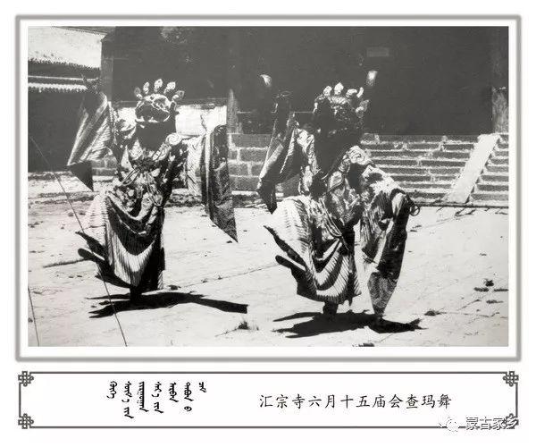 【图片】内蒙古老照片,非常珍贵! 第6张