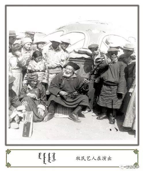 【图片】内蒙古老照片,非常珍贵! 第5张