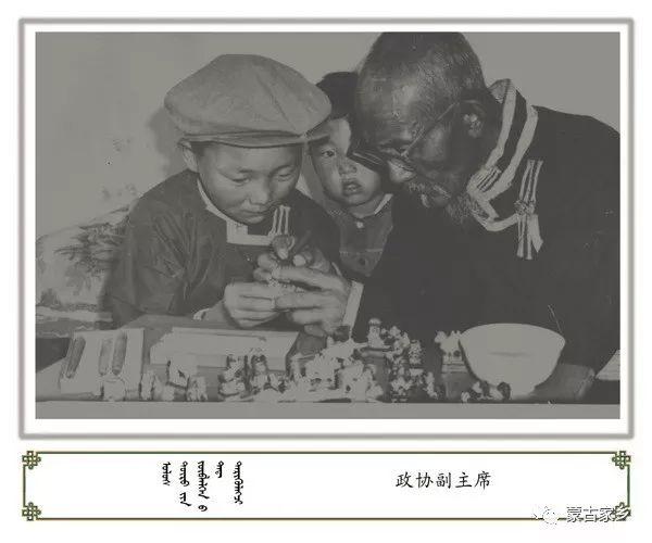 【图片】内蒙古老照片,非常珍贵! 第8张