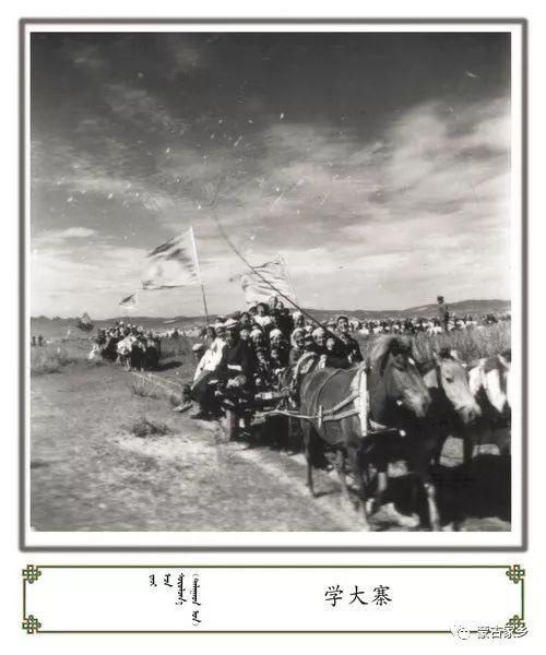 【图片】内蒙古老照片,非常珍贵! 第9张