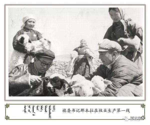 【图片】内蒙古老照片,非常珍贵! 第7张