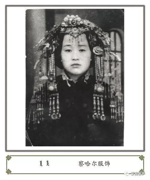 【图片】内蒙古老照片,非常珍贵! 第11张