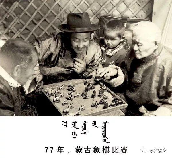 【图片】内蒙古老照片,非常珍贵! 第12张