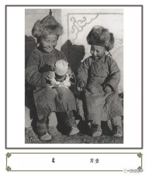 【图片】内蒙古老照片,非常珍贵! 第15张