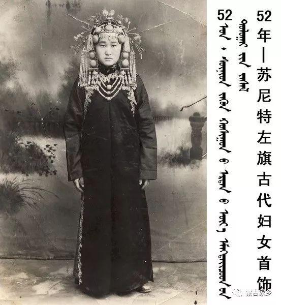 【图片】内蒙古老照片,非常珍贵! 第14张