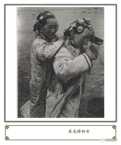 【图片】内蒙古老照片,非常珍贵! 第16张