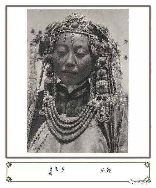 【图片】内蒙古老照片,非常珍贵! 第17张