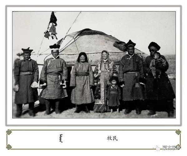 【图片】内蒙古老照片,非常珍贵! 第19张