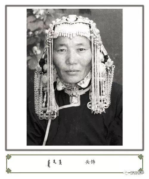 【图片】内蒙古老照片,非常珍贵! 第18张