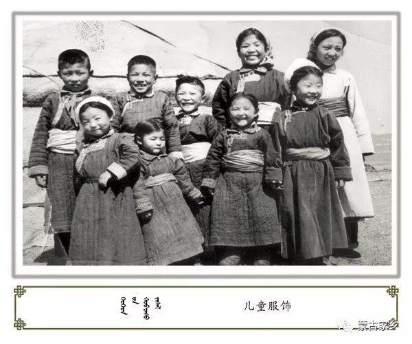 【图片】内蒙古老照片,非常珍贵! 第20张