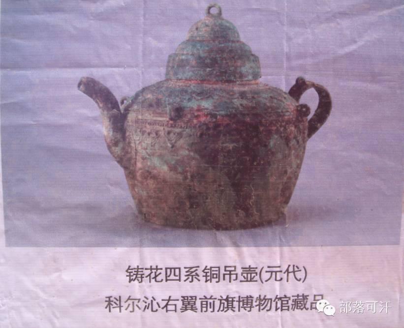 内蒙古出土的历史文物部分图片资料 第3张 内蒙古出土的历史文物部分图片资料 蒙古文化
