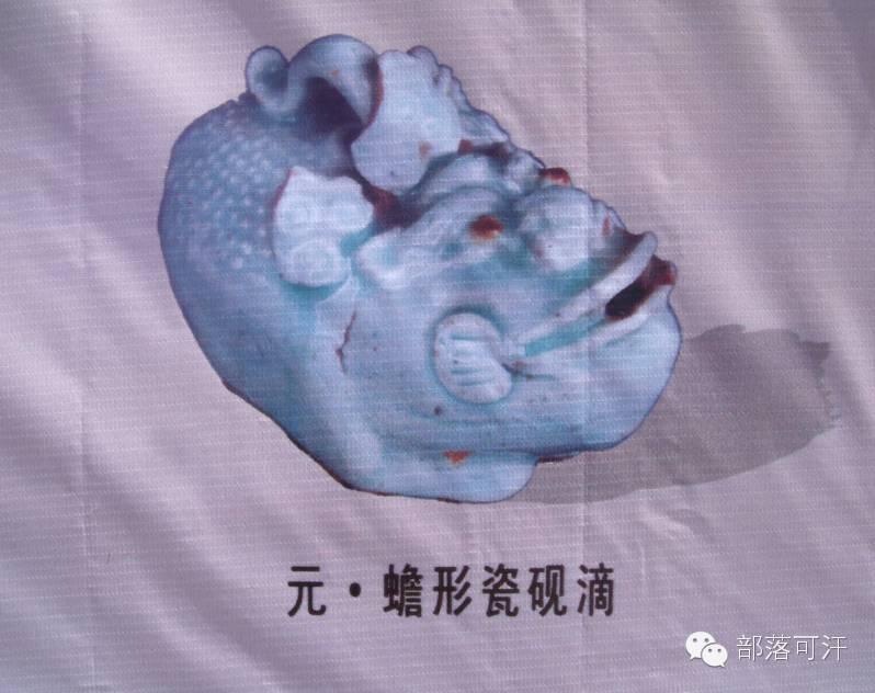 内蒙古出土的历史文物部分图片资料 第4张 内蒙古出土的历史文物部分图片资料 蒙古文化