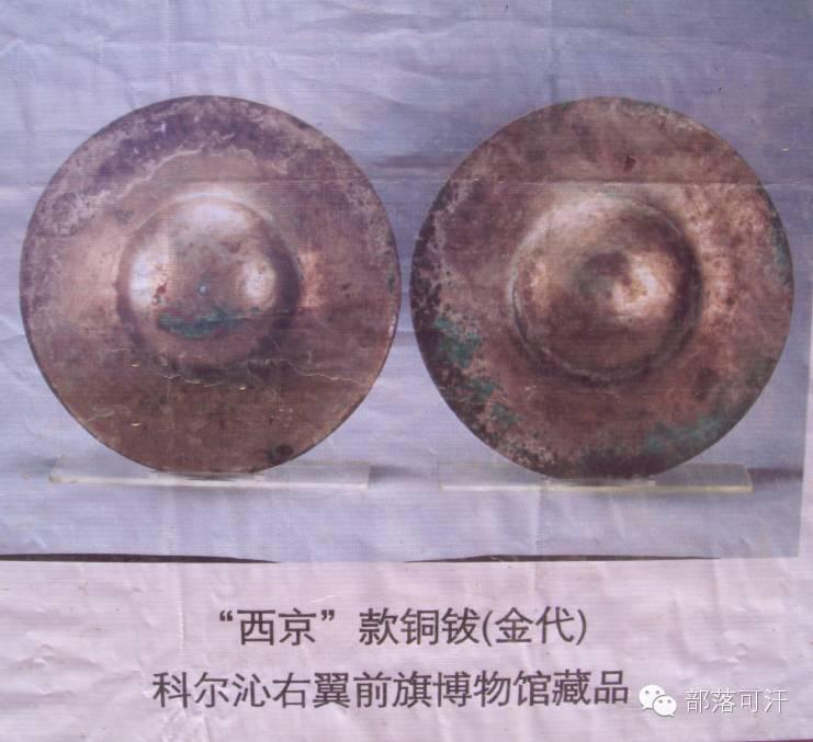 内蒙古出土的历史文物部分图片资料 第2张 内蒙古出土的历史文物部分图片资料 蒙古文化