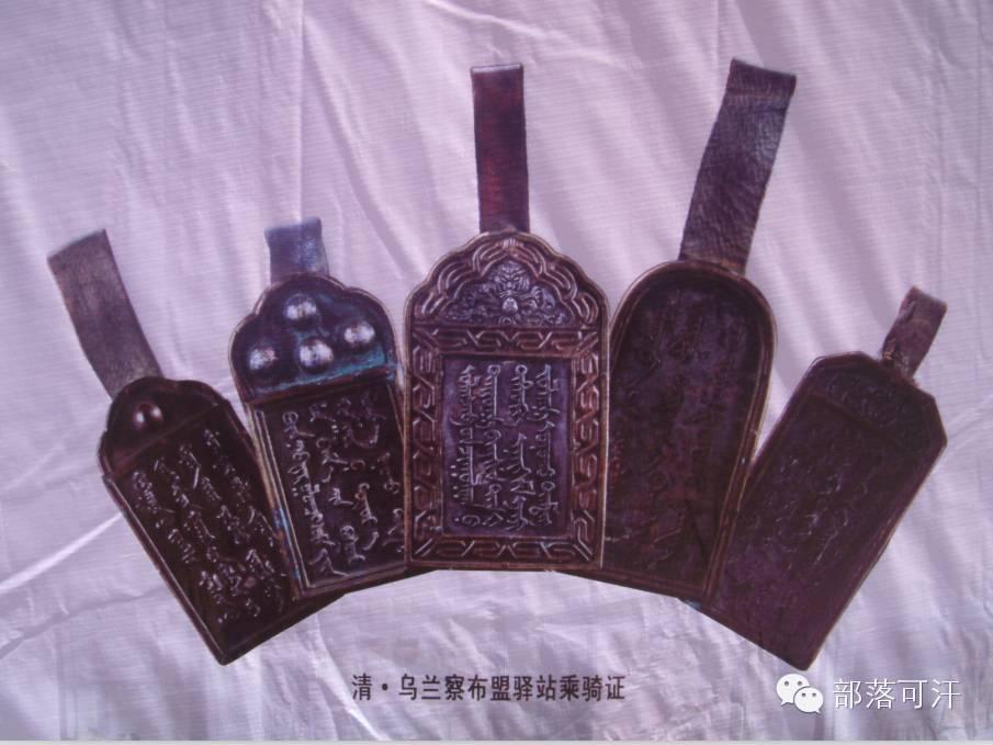 内蒙古出土的历史文物部分图片资料 第5张 内蒙古出土的历史文物部分图片资料 蒙古文化