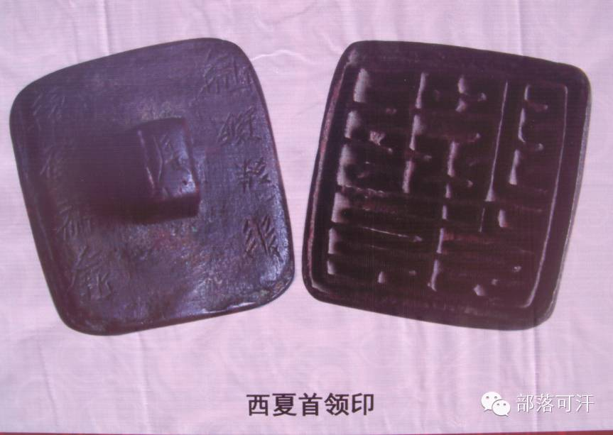 内蒙古出土的历史文物部分图片资料 第12张 内蒙古出土的历史文物部分图片资料 蒙古文化