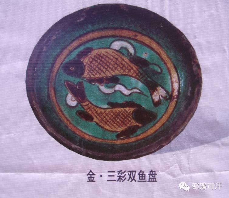 内蒙古出土的历史文物部分图片资料 第8张 内蒙古出土的历史文物部分图片资料 蒙古文化