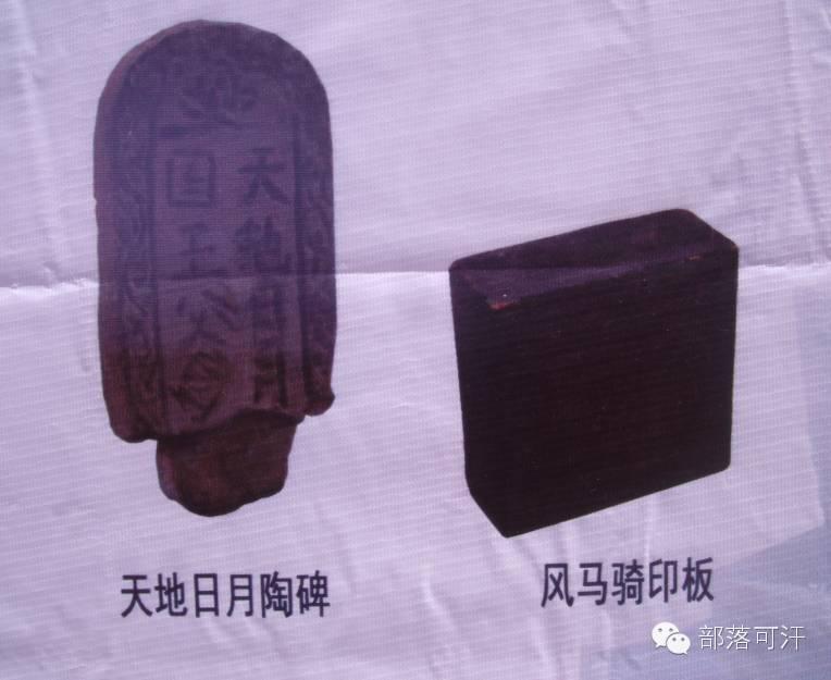 内蒙古出土的历史文物部分图片资料 第7张 内蒙古出土的历史文物部分图片资料 蒙古文化